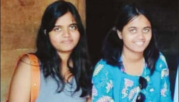 202101280134424392 Tamil News Tamil news Andhra near Daughters killed accused parents SECVPF