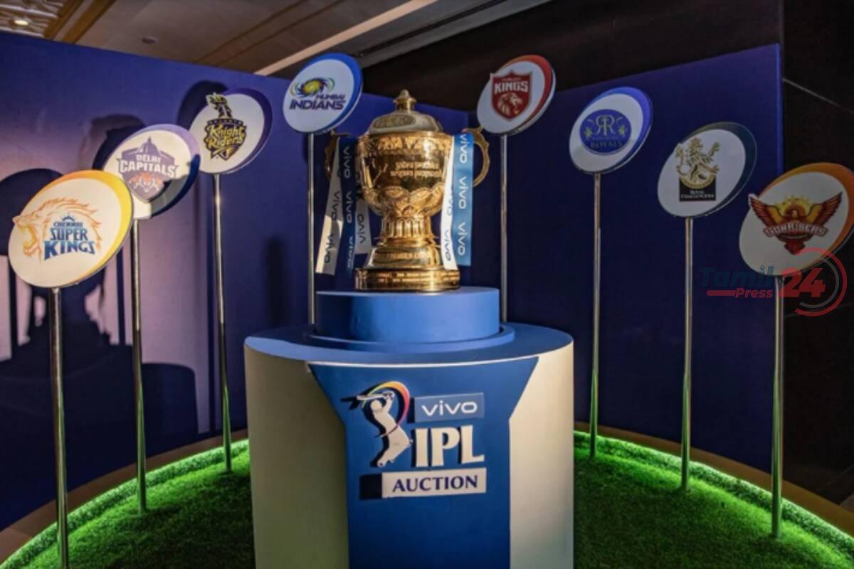 IPL 2021 Auction LIVE new