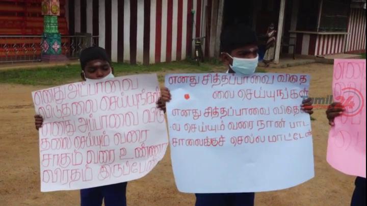 Kilinochchi Protest 1