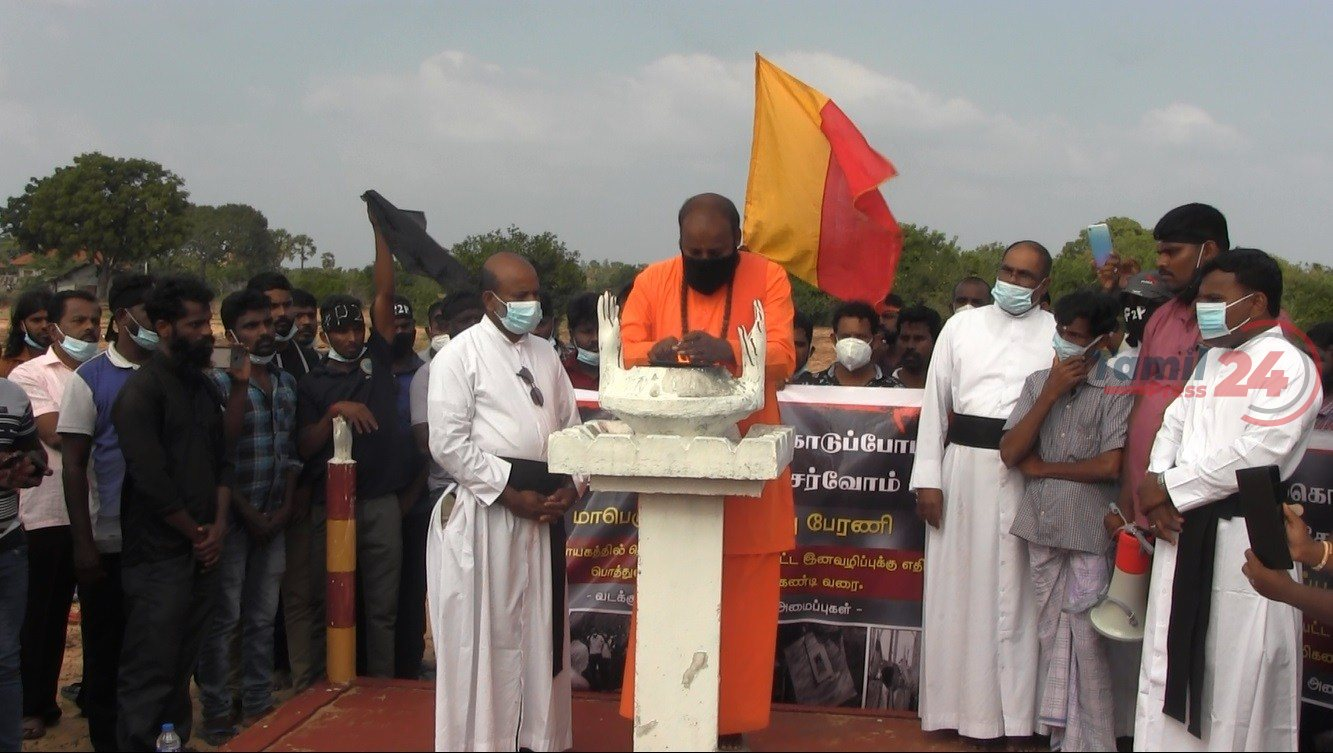 Pottuvil to Polikandy Protest and Rally in Mullaitivu 18