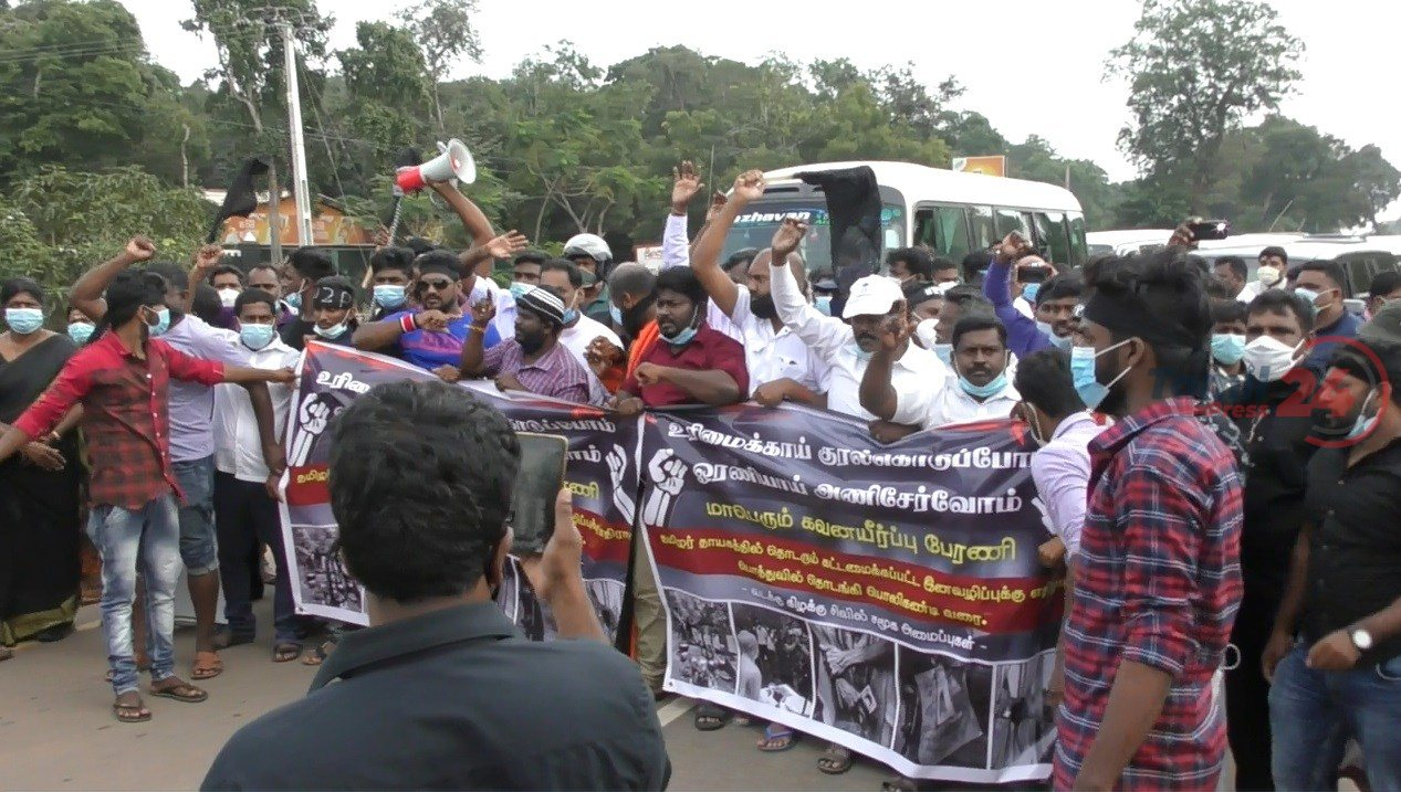 Pottuvil to Polikandy Protest and Rally in Mullaitivu 5
